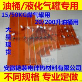 铠装防水电加热板, 硅胶电加热器, 油桶电加热圈, 钢瓶电加热片
