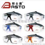 邦士度籃球眼鏡 夢想之作BL018變形金剛隨時變形隨意組合