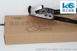 H400钢带剪刀发展趋势 H400/H410钢带剪刀批发
