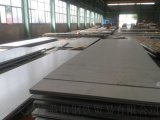 2507耐腐蚀双相不锈钢板内蒙古销售处13516131088