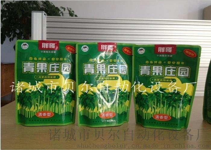 生物肽给袋式包装机 自动定量給袋包装机200g-700g种子自动包装机