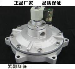 1寸除尘电磁阀DMF-Z-25直角式电磁脉冲阀 工业除尘专业 脉冲阀