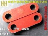 供应立式压铸机配件 销轴价格 定制销轴