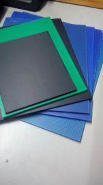 厂家销售塑料中空板 胶箱内部隔层板 塑胶万通板 塑料蜂窝板