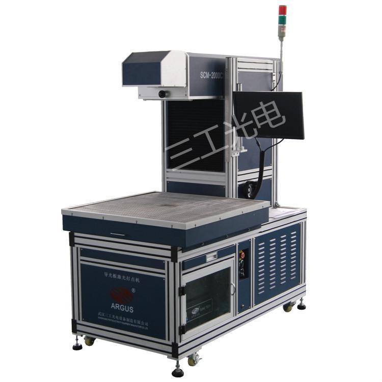 SCM-2000服裝布料鐳射裁切機 布料鐳射雕花設備