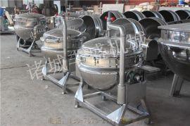 蒸汽高压蒸煮锅 肉制品蒸煮锅 羊骨高汤熬制锅