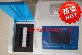 农药残留检测仪价格XT-600
