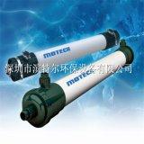 膜天超滤膜UOF-4 工业中水回用系统专用