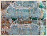 单量葫芦,单速葫芦2吨6米,钢丝绳葫芦,运行葫芦