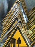 winall70三角标志牌