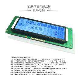厂家定制钢琴用LCD液晶屏