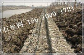 湖泊治理护岸格宾网箱 覆塑格宾网垫 防洪护坡格宾笼 双绞合石笼网