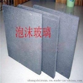 华鑫泡沫玻璃在建筑节能领域的应用
