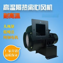 长轴耐高温风机 热风循环管道风机耐高温抽风机鼓风机370W