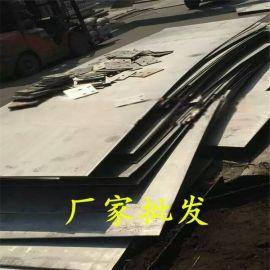 厂家直销68Cr17刀具不锈钢 68Cr17马氏体高韧性不锈钢板材