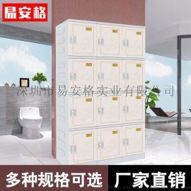 游泳池ABS塑料更衣柜 储物柜 浴室柜