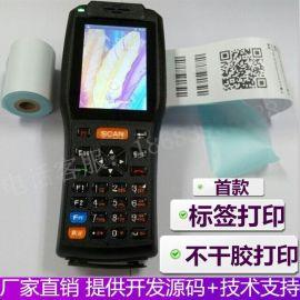 免費提供掃描列印軟體複製標籤二維碼移動列印一體熱敏不乾膠列印