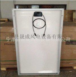 厂家直销  260W多晶 太阳能电池板 价格优惠