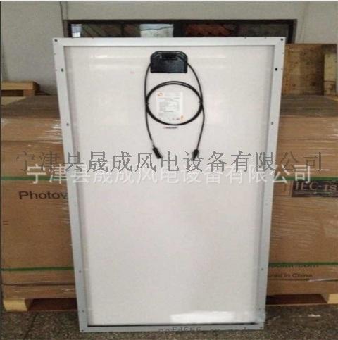 廠家直銷  260W多晶 太陽能電池板 價格優惠