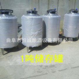 厂家直销500L 1000L不锈钢 罐 储存罐 304食品级材质发酵罐特价