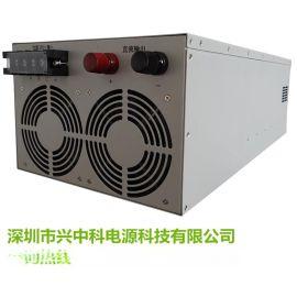 大功率可調開關電源50V100A LED背光電源