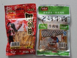 山西透明抽压式真空袋 休闲食品真空包装袋