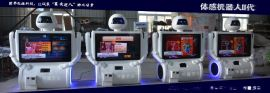 室内游乐场设备,儿童投币游戏机,儿童体感机