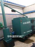 养殖锅炉/华铄养殖水暖设备