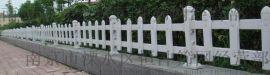 南京厂家直销园林绿化30cm高 pvc草坪护栏