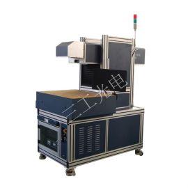 义乌金葱纸激光镂空机 激光雕刻切割