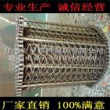 供应 工业金属螺旋网 不锈钢输送带 耐高温不锈钢输送网带