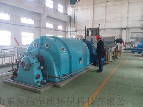 餘熱發電改造項目總包,汽輪發電機組維修