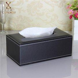 卡尔威皮具厂家批发定制皮革纸巾盒