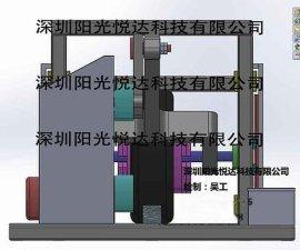 阳光悦达Sun-GBT20234.1汽车轮胎碾压试验机