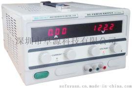 TPR-12003D 120V3A数显直流稳压电源,可调直流电源,线性电源