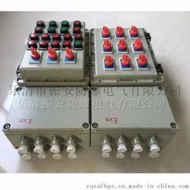 防爆配电箱 ,防爆空箱 接线箱 控制箱 动力照明配电箱