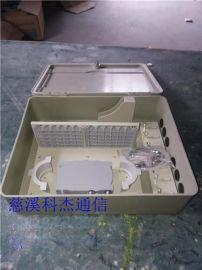 SMC48芯光纤分纤箱壁挂式1分32光分路器箱塑料光纤分线箱就是这么叼