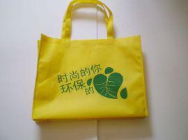 2016新款南昌礼品袋超市袋环保袋企业专用袋南昌广告袋无纺布袋可定制