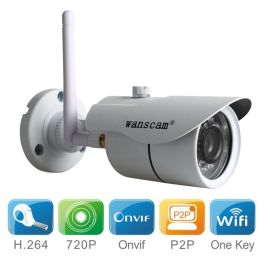 HW0043wanscam720P新款百万高清无线红外夜视网络摄像头