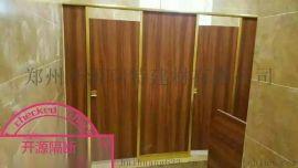 郑州公用厕所隔断板, 河南公共卫生间隔, 公用厕所隔板