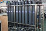 海水淡化设备|工业级海水淡化装置|膜处理反渗透海淡装置