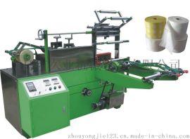 久业机械JY-R柔巾卷机,湿巾生产设备,全自动湿巾机