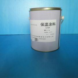 冒口涂料 增加铝铸件保温补缩 铸造时铸件缺肉和冷隔