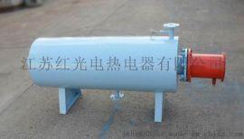 红光供应管道加热器,加热器