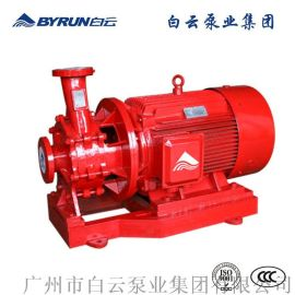 XBD-W系列消防泵 卧式单级管道消防泵 消火泵 喷淋泵