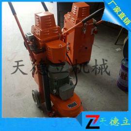 300型环氧地坪打磨机   4KW西门子电动水泥地面打磨机