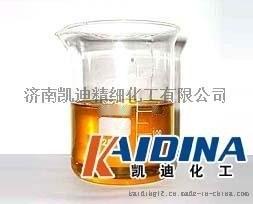新一代导热油清洗剂_导热油在线清洗剂