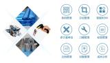 点晴模切ERP企业资源管理系统