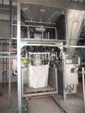 鈣粉大袋包裝機 自動噸袋包裝機