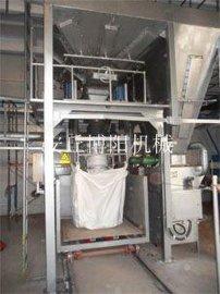 钙粉大袋包装机 自动吨袋包装机